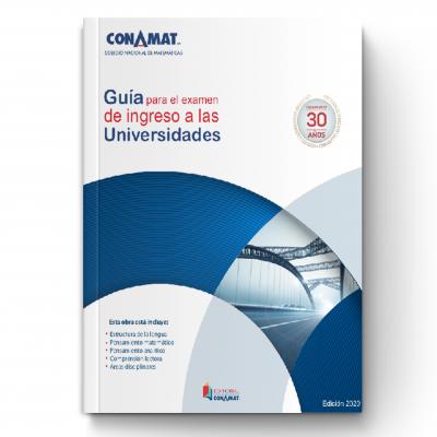 Guía UAEM 2.0